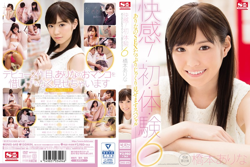 SNIS-648 Ecstasy! For The First Time 6 Arina Will Show You All The Sex She Can Give You In This Special Edition Arina Hashimoto
